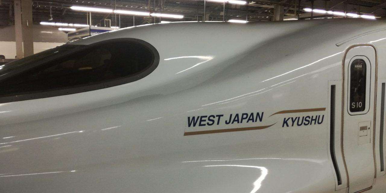 https://vard.si/wp-content/uploads/2019/07/VARD_JAPONSKA_SHINKANSEN-1280x640.jpg